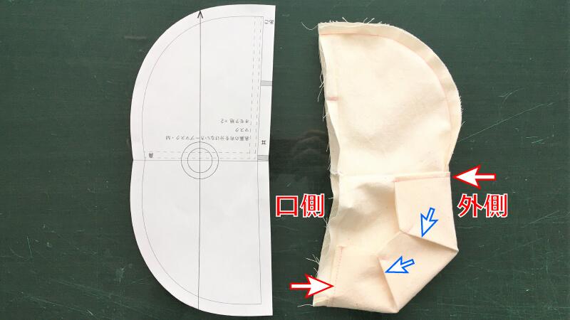 シンプルなカーブマスクのパーツ縫い付け3