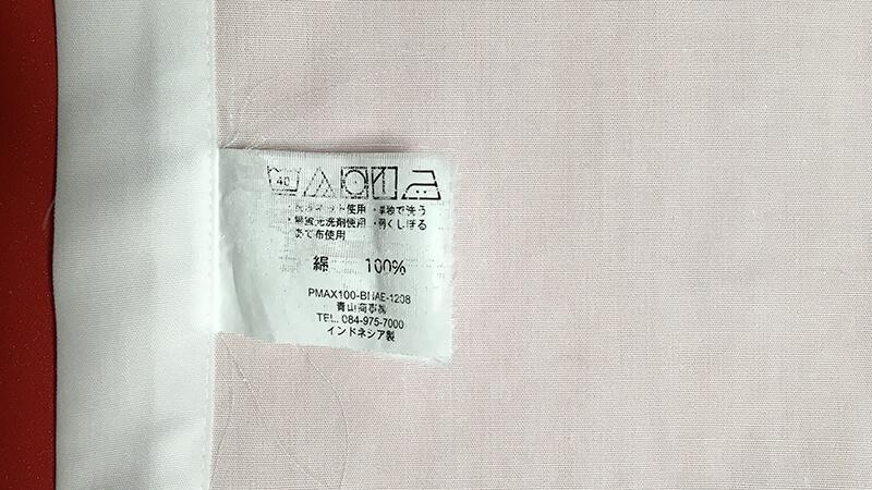 洋服の青山の崩壊する洗濯ラベル・洗濯1回目