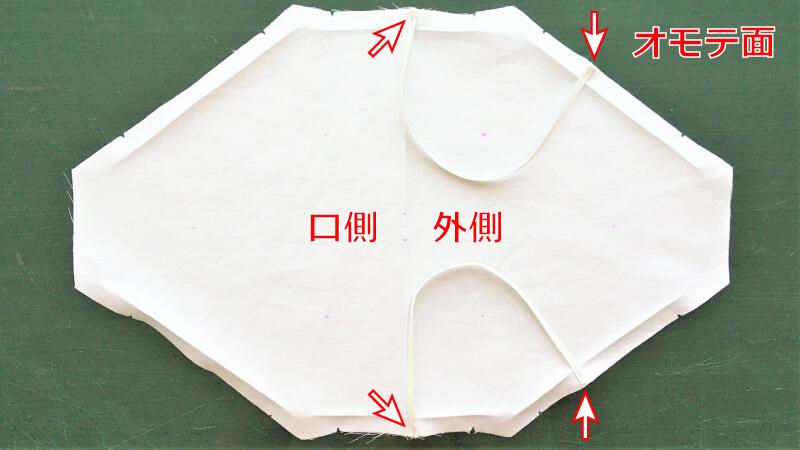 シンプルダーツマスクのパーツ縫い1