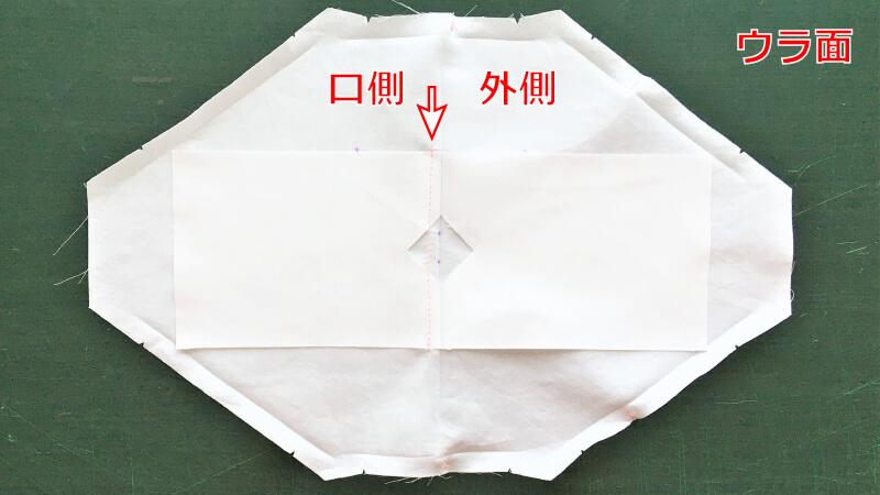 シンプルダーツマスクの縫い合わせ1