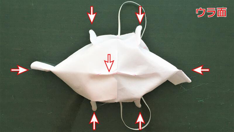 シンプルダーツマスクの縫い合わせ3