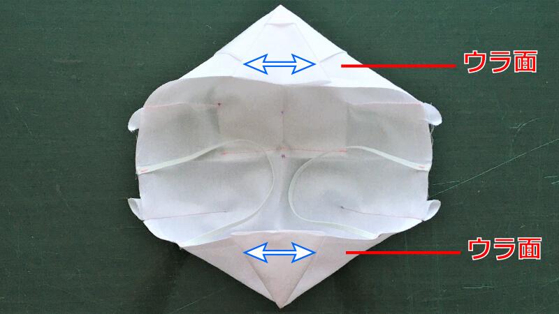 シンプルダーツマスクのアイロン処理2