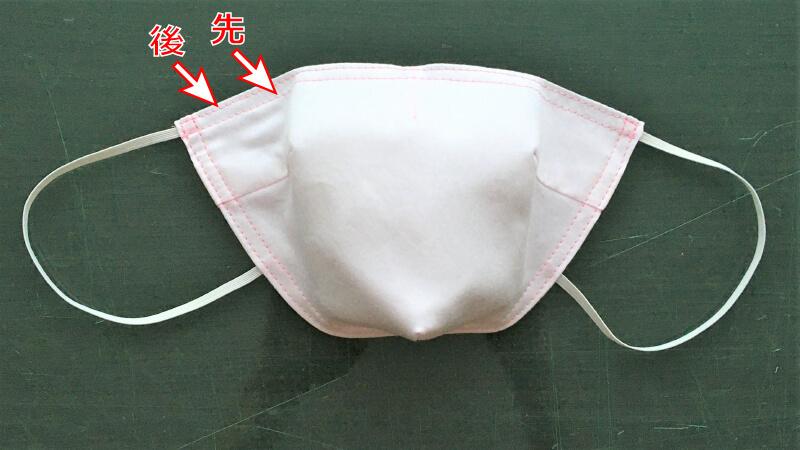 シンプルダーツマスクの仕上げ縫い1