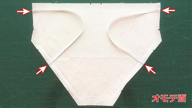 黒子風マスクのパーツ縫い4