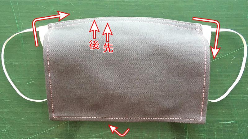 黒子風マスクの仕上げ縫い1