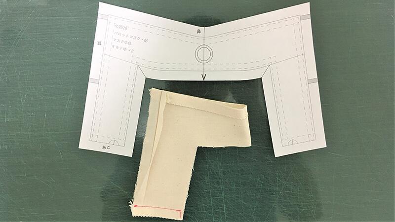 パロットマスクAのパーツ作成の写真2-2