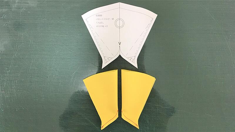 パロットマスクAのパーツ作成の写真2-4