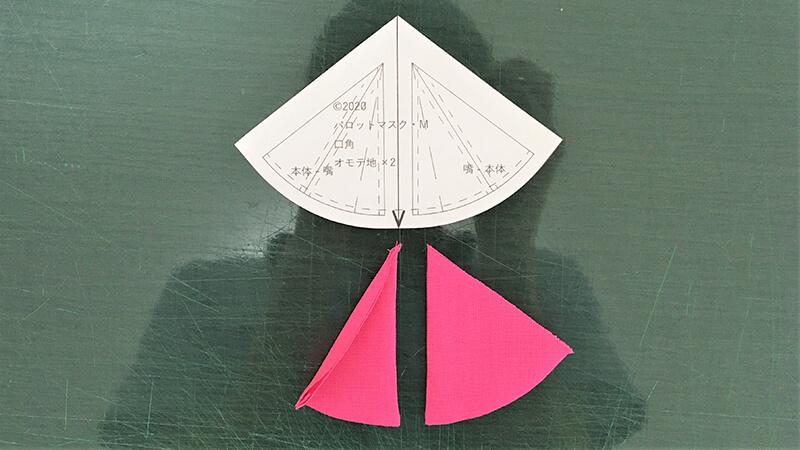 パロットマスクAのパーツ整形の写真3-3